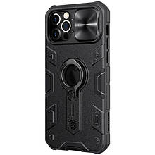 Защитный чехол Nillkin для iPhone 12 / 12 Pro (6.1″) CamShield Armor Case Black с защитой камеры