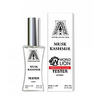 Тестер Premium Class Attar Collection Musk Kashmir унисекс, 60 мл