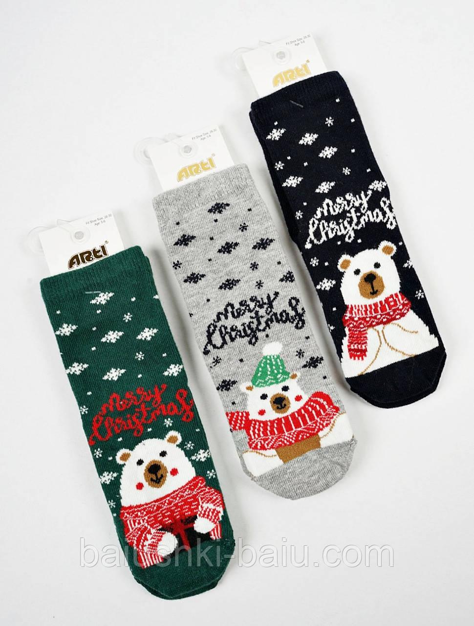 Детские хлопковые носки, р. 1-2 года, Турция