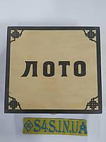 Лото настільна гра в дерев'яній коробці, фото 1