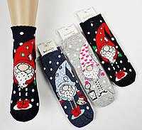 Детские хлопковые носки, р. 3-4 года
