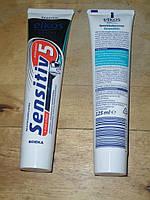 Зубная паста Elkos Sensitive 125 мл.