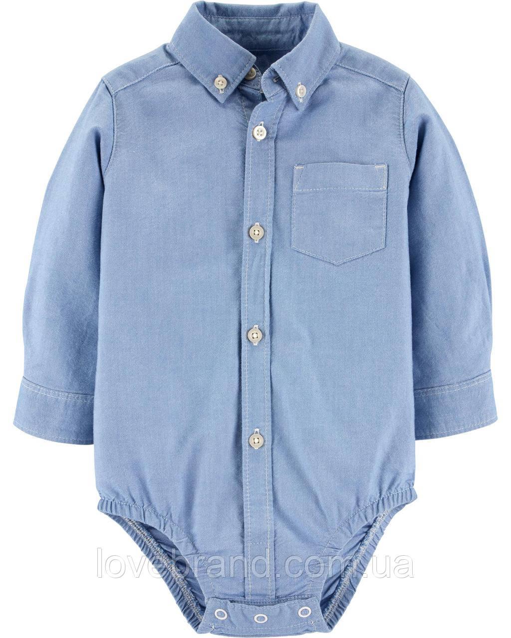 Рубашка боди OshKosh для мальчика голубая, нарядная рубашка для малыша