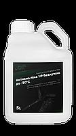 Активная пена 1:10 бесщелочная Foam active alkaline-free 5 л