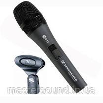 Микрофон Sennheiser E 815 S-C
