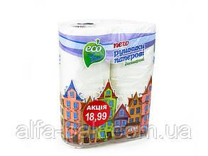 """Полотенца бумажные кухонные целлюлозные """"ECO LINE"""" двухслойные"""