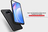 Защитный чехол Nillkin для Xiaomi Mi 10T Lite 5G/ Redmi Note 9 Pro 5G Super Frosted Shield Red, фото 6