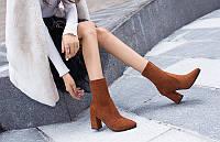 Женские ботинки. Модель 8330, фото 7