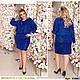 Нарядное женское платье размеры: 50-52,54-56,58-60, фото 2