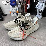 Off White x Adidas Yeezy 350 V2 Cream White, фото 3