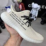 Off White x Adidas Yeezy 350 V2 Cream White, фото 7