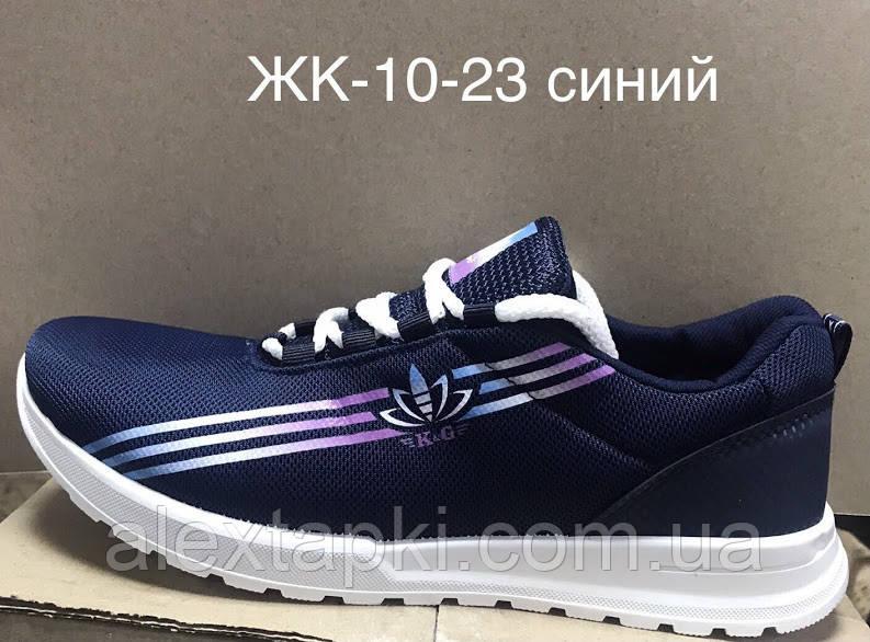 Женские кроссовки KG ЖК10-23