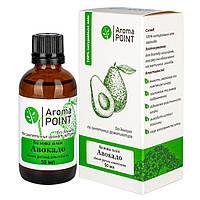 Базова олія авокадо