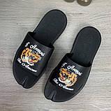 Шлепанцы Gucci GG Supreme Tigers Black, фото 3