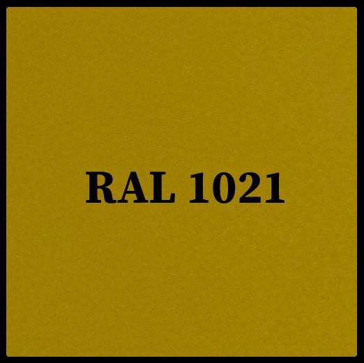 гладкий лист 0,5 мм желтый цвет