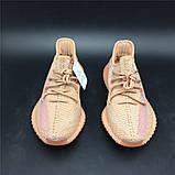 Adidas YEEZY BOOST 350 V2 Clay, фото 2