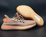 Adidas YEEZY BOOST 350 V2 Clay, фото 9