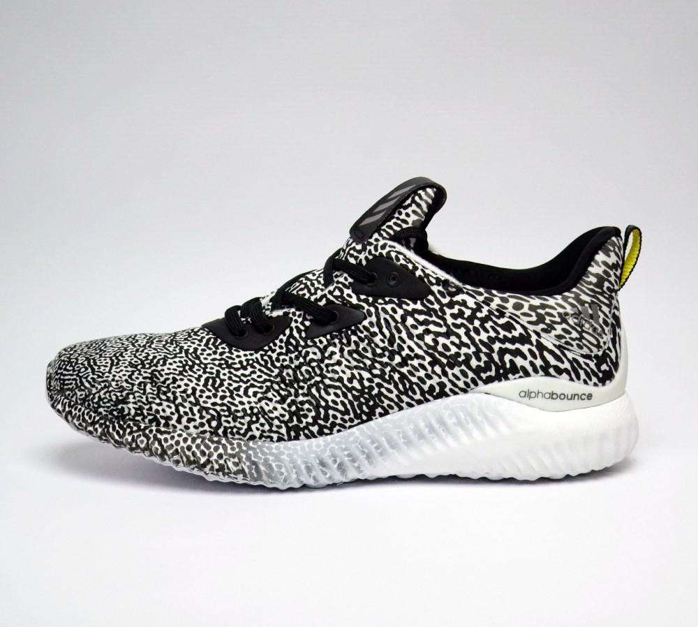Adidas Alphabounce серые