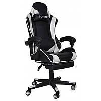 Кресло игровое геймерское с подставкой для ног стул раскладной с системой качания TILT белый