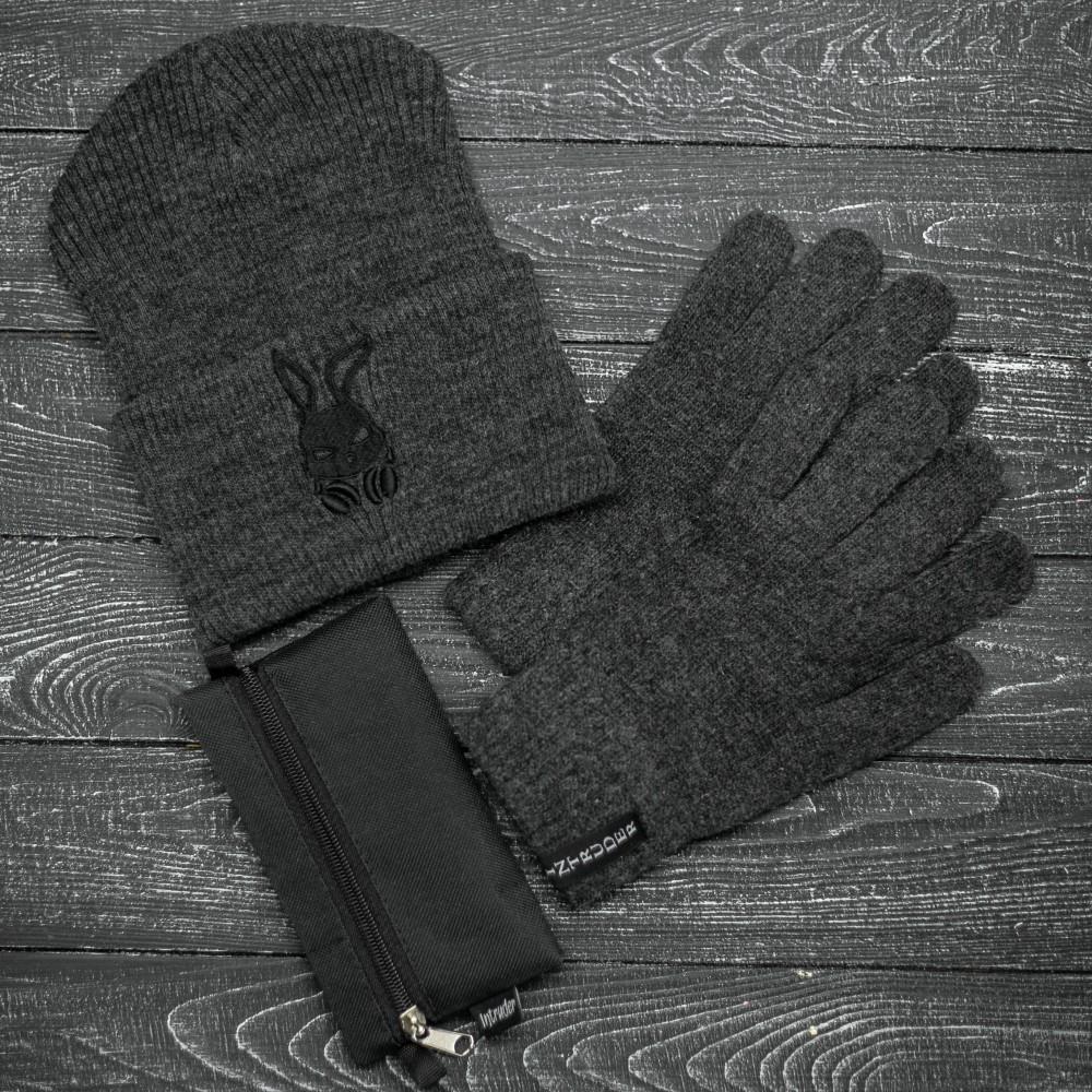 """Комплект """" Intruder """" серый Bunny logo+ ключница в подарок"""