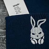 """Комплект """"Intruder"""" синій Bunny logo+ ключниця в подарунок, фото 2"""