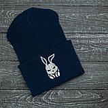 """Комплект """"Intruder"""" синій Bunny logo+ ключниця в подарунок, фото 3"""