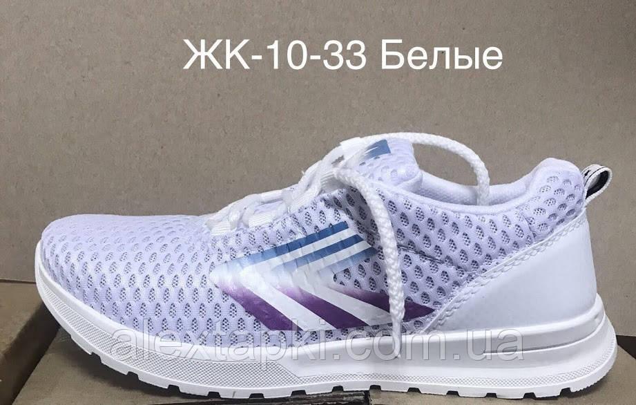 Женские кроссовки KG ЖК10-33