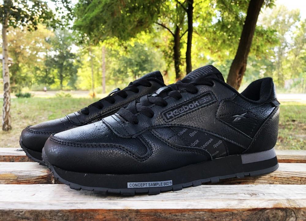 Кросівки Reebok classic black