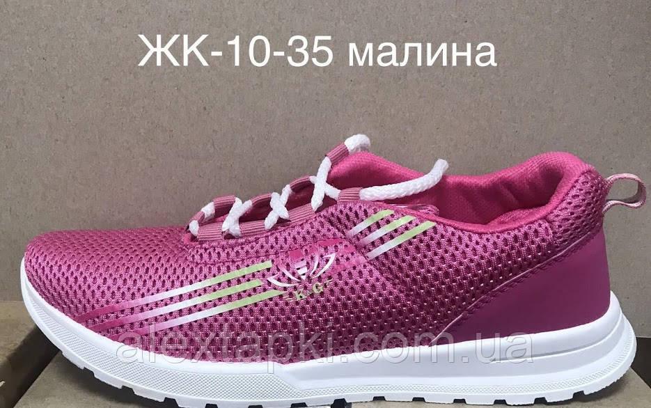 Женские кроссовки KG ЖК10-35
