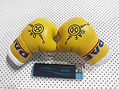 Подвеска боксерские перчатки 00221