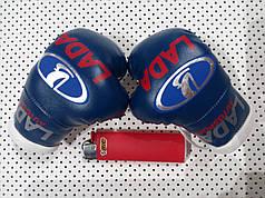 Подвеска боксерские перчатки 00225