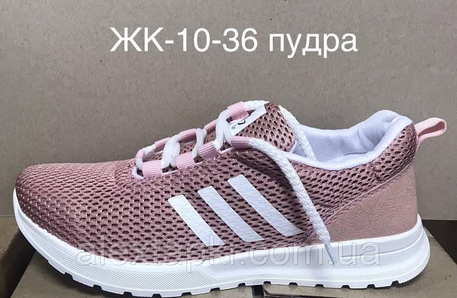 Женские кроссовки KG ЖК10-36