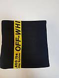 Бафф утеплённый чёрный с жёлтым лампасом Off White, фото 5