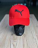 Кепка Puma Red, фото 2