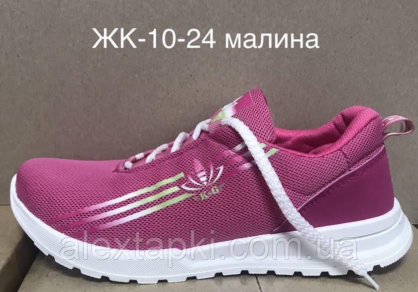 Женские кроссовки KG ЖК10-24