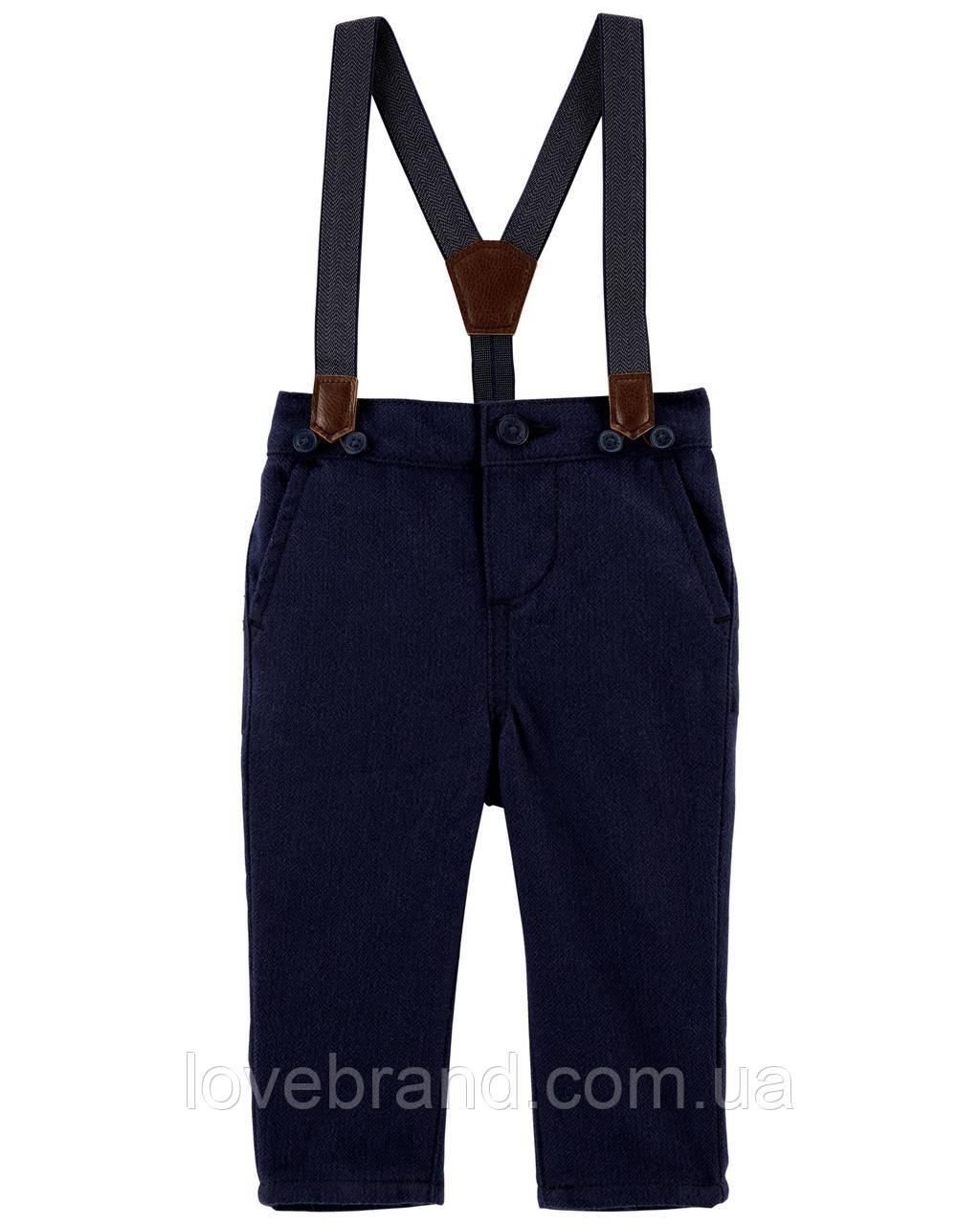 Штаны для мальчика OshKosh синие, брюки с подтяжками