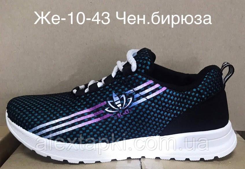 Женские кроссовки KG ЖК10-43