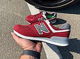 Кроссовки New Balance 574 Red, фото 5