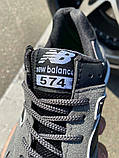Кроссовки New Balance 574 Grey/Black, фото 5