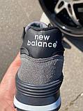 Кроссовки New Balance 574 Grey/Black, фото 8