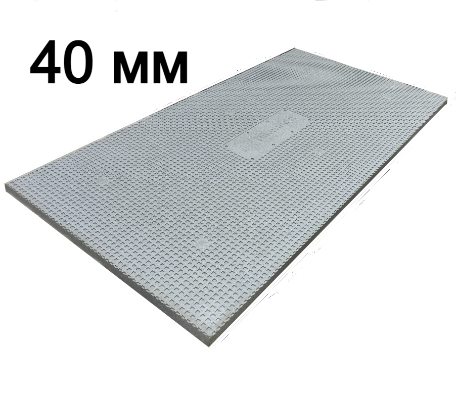 Пенопласт Пенографит для фасада 40 мм EPS 100 (ПСБС 25)