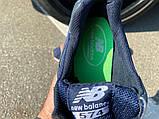 Кроссовки New Balance 574 Blue/Blue, фото 6