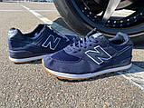 Кроссовки New Balance 574 Blue/Blue, фото 9