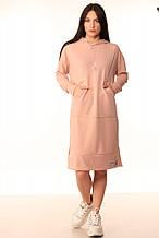 Сукня-Худі Quest Wear пудра