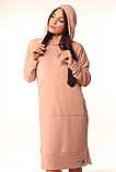 Платье-Худи Quest Wear пудра, фото 5