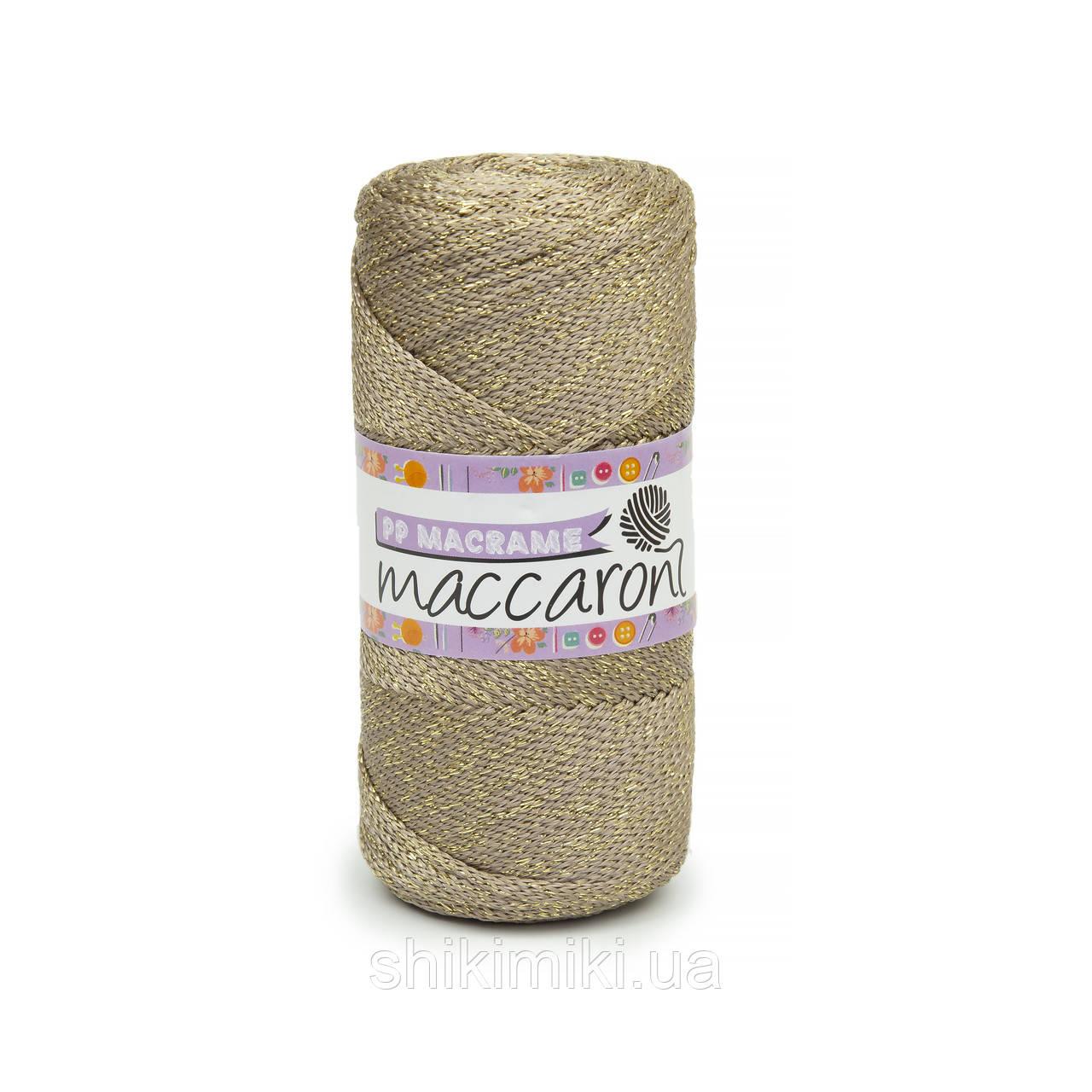 Трикотажный полиэфирный шнур с люрексом PP Macrame, цвет Золотой капучино