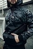 Комплект Nike Windrunner Jacket камуфляж серо-черный +Штаны President черные + Барсетка в подарок, фото 6