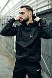 Комплект Чёрный Ветровка Найк (Nike) + Штаны + Барсетка в подарок. Спортивный костюм, фото 6