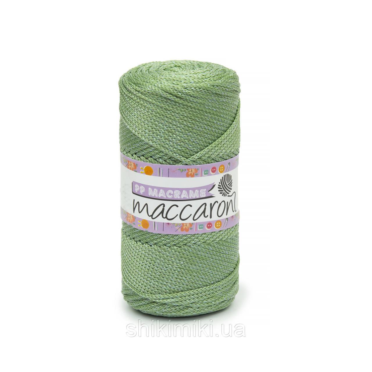 Трикотажный полиэфирный шнур с люрексом PP Macrame, цвет Киви
