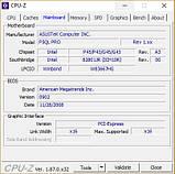 775 Материнская плата Asus P5QL PRO + Процессор Intel Core 2 Duo E7300, фото 3